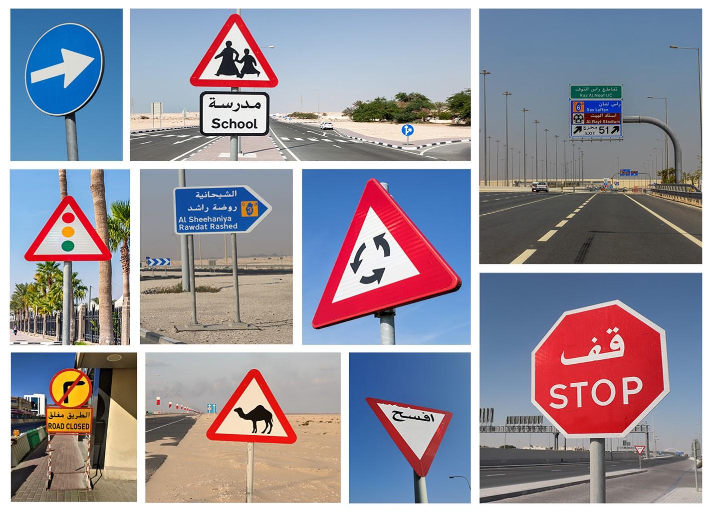 Trarffic_Signs_Qatar